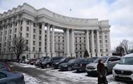 Владимир Лепехин: ответ Путина Киеву, карателям АТО и чиновникам Евросоюза