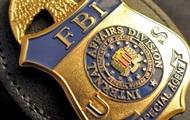 ФБР проводит сразу три расследования касательно вмешательства хакеров в выборы в США - СМИ