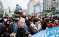 Підсумки 18.02: Річниця Майдану, указ Путіна про ЛДНР
