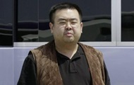 South Korea accused North Korea of his brother's murder, Kim Jong-UN