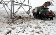 På grund av striderna 11 är strömlös bosättningar på Donbass