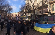 Sur le Maidan, qui manifestaient à l'appui du blocus de la Donbass