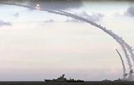 I Ryssland skrämmer OSS ballistiska missil