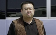Published video of attack on brother, Kim Jong-UN