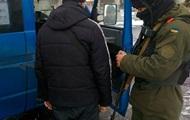 Amnesty International: В Украине ухудшилась ситуация с правами человека