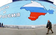 Crimea offered to pay rent to Russia - media