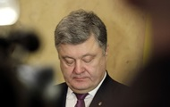 Der Abgeordnete: nalivaychenko gesammelte Schmutz auf Poroschenko