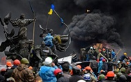 Poroshenko Euromaidan foiled the plans of the Russian Federation in Ukraine