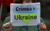 Wieder die Krim zu verschenken. Der neue Plan für die Ukraine