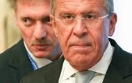 План по аренде Крыма в Кремле назвали абсурдом