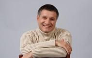 Аваков a appelé les etats-UNIS