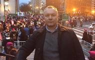 Artemenko exclu de la faction Ляшко