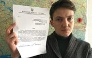 Savchenko si rifiuta di privacy