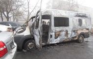 In Mariupol verbrannt Leichenwagen und sechs Autos