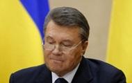 Vom Konto Janukowitsch versucht abzunehmen 100 Millionen US - Gericht