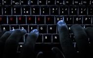 В Турции за пропаганду терроризма в соцсетях арестованы 1 700 человек