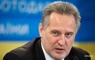 Австрийский суд отпустил Фирташа из-под стражи