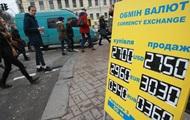 Курс валют на 27 лютого: гривню послабили
