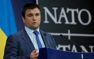 Климкин призвал США предоставить оружие Украине