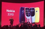 17 лет спустя телефон Nokia 3310 вновь выходит в продажу