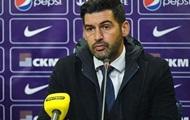 Fonseca: Après malhonnête de départ de la Ligue, le Shakhtar a montré ce que de vrai