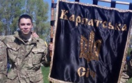 Sous Мариуполем tué 20 ans de la marine