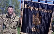 Sob Мариуполем morreu de 20 anos de doomguy