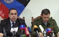 Боевики потребовали от украинских властей снять блокаду Донбасса до 1 марта