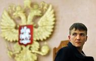 Donetsk ve geri. Yeni bir skandal Umut Savchenko