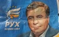 Saakaschwilis Partei registriert