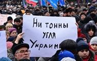 Die Staats-10-Tausendstel einer Kundgebung gegen die Blockade
