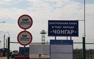 На границе Крыма у украинца забрали паспорт и допросили