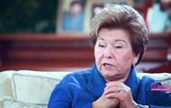 Жену Ельцина наградили орденом великомученицы