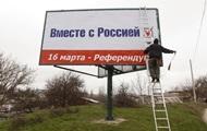 В Раде предложили Крыму