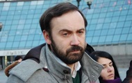 GPU: the Protection of the former Deputy of the state Duma Ponomarev strengthen