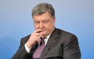 Porochenko a accusé la Russie dans le meurtre de Вороненкова