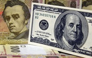 Ukraina wzrósł dług publiczny