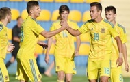 Youth team of Ukraine on football started from a victory at Euro-2017