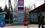 La russia dichiara di combattere l'ansia in Ucraina - Kyiv