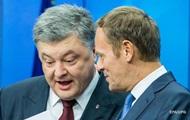Порошенко и Туск встретятся 30 марта