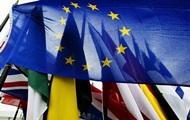В Риме пройдет юбилейный саммит стран ЕС