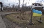 Біля Авдіївки загинули троє військових – штаб АТО