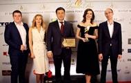 Місто в місті Нова Англія нагороджено премією Людина року – 2016