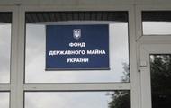 ФДМУ заявляє про хакерські атаки на свій сайт