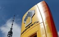 Роснефть совершенно не согласна с решением суда ЕС о законности санкций против компании