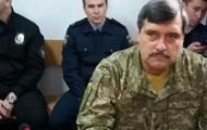 Назарова посадили, потому что генерал