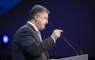 Porochenko: le But du Kremlin – diviser l'Europe