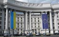Киев о пьяном российском дипломате: Примем меры