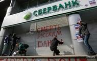 Нацбанк получил документы для продажи Сбербанка