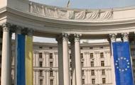 Киев: Визит Тиллерсона - этап давления на Кремль